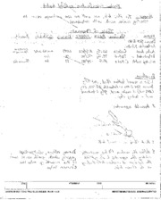 esterification lab report Che143 - lab report : organic synthesis get pdf che143 - lab report : organic synthesis - formation of an formation of an ester lab report page 1 10.