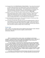 busi 530 db2 2 reply Review of marketing research review of marketing research volume 4 naresh k malhotra editor mesharpe armonk, new york london, england.