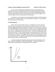 Lecture 18 Notes, Phase Equilibrium