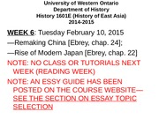 Class-19-Feb-10-2015-Remaking+China