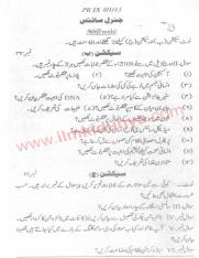 Past Papers 2015 Abbottabad Board 9th Class General Science Urdu Version.pdf