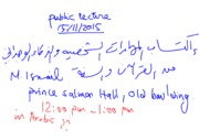 Lecture 26-10-15
