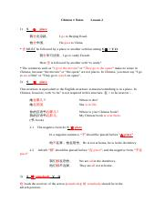 Chinese 1 Week 2 Notes
