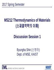 MS212_S2017_Discussion Session 1