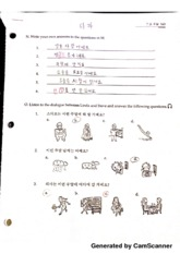 Korean dialogue worksheet