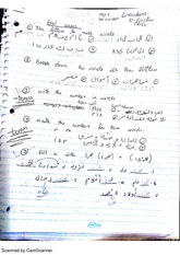 arabic final exam review notes