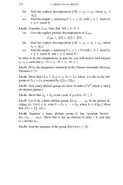 College Algebra Exam Review 200