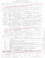 Past Papers 2014 Abbottabad Board 9th Class Home Economics English Version.pdf