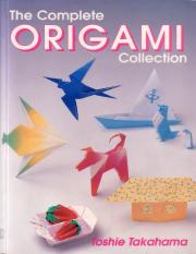 The.Complete.Origami.Collection.pdf