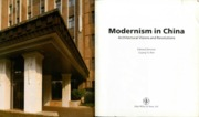 04_denison ren_modernism in china