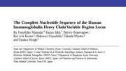 Lecture 20 - The Complete Nucleotide Sequence of the Human Immunoglobulin Heavy Chain Variable Regio
