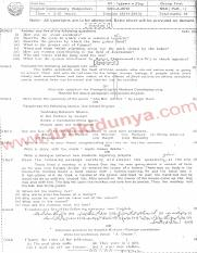 Bahawalpur Board English 9th Class Past Paper 2012 Subjective Group 1.pdf