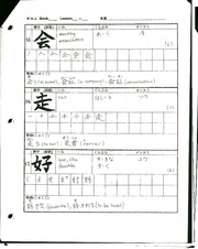 Japanese1_kanji_writing2_merged