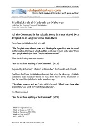 Mudhakkirah al-Hadeeth an-Nabawee of Shaykh Rabee- 6 - All the Command is for Allaah alone