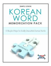 5-Simple-Steps-to-Easily-Memorize-Korean-Words