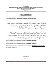 Arabic Lab Assignment 4.docx