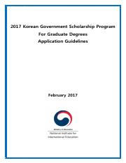 1. 2017 KGSP-G Application Guidelines (English)