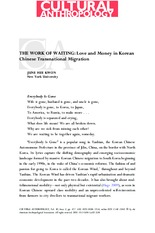 Kwon The Work of Waiting.pdf