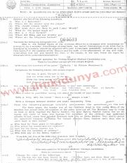 Bahawalpur Board English 9th Class Past Paper 2012 Subjective Group 2.pdf