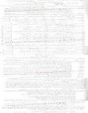 Past Papers 2009 Abbottabad Board 9th Class Pushto.pdf