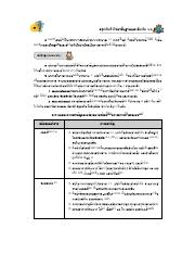 thesis kasetsart university Kasetsart university thesis review form th 01 march 2012 1 completed thesis review form (step 1) 2 successful final examination before application for overall.