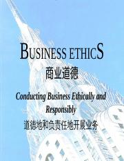 Topic_11_Ethics.ppt