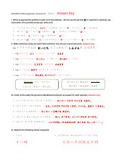 1 pages homework l3_answer key