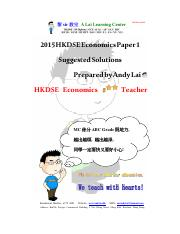 2015 HKDSE Economics Paper 1 MC Suggested Solutions.pdf