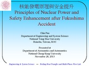 20131128_Principles_of_Nuclear_Power_and_Nuclear_Safety
