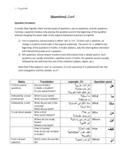 Question Formation in Arabic