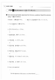 Genki I - Workbook - Elementarpanese Course (with bookmarks) 77