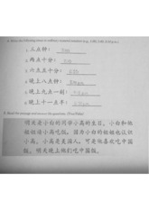 chinese Lesson 3 Part B