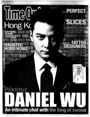 Daniel Wu & Language Learning Strategies.pdf