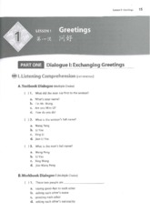 integrated_chinese_workbook_simplified_level_1_part_1_lesson_1