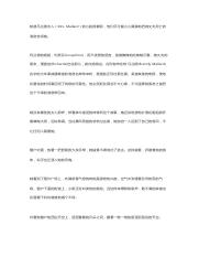 The Story of an Hour 中文.pdf