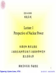 Lecture_1-persrective_ of_ nuclear_power.pdf