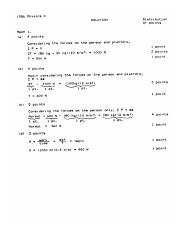 1986 Physics C Solutions