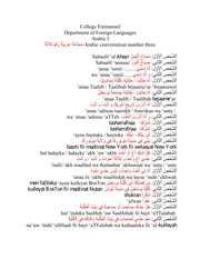 Beginning Arabic II Conversation Vocabulary