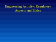 Regulatory Aspects - Code