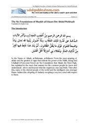 Al-Usool as-Sittah- The Six Principles (Complete Text)