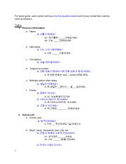KOREA 1101 Oral Test 1 Study Guide.pdf
