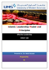 Islamic Leadership Model and Principles