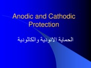 session_6_-_cathodic_and_anodic_protection