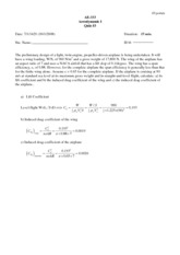 5-Quizzes_And_Exams_AE-333_071_Quiz_3_Solution