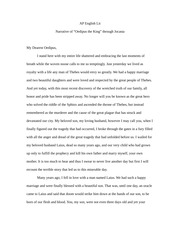 oedipus rex literary examples tone the feeling that the author 5 pages oedipus rex essay