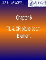 _第6章 TL & CR plane beam element-2010
