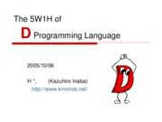 Dhort intro to D-5W1H