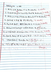 Japanese 10 Fall 2009 Activity 22 Solutions