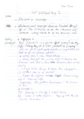 Outline Essay Education and Language