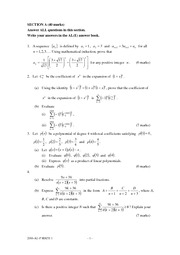 HKALE Pure Maths 2006 Paper01+02